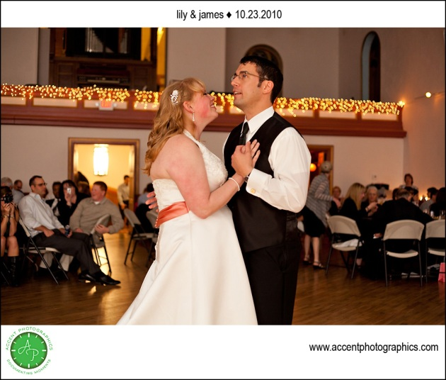 first dance wedding couple